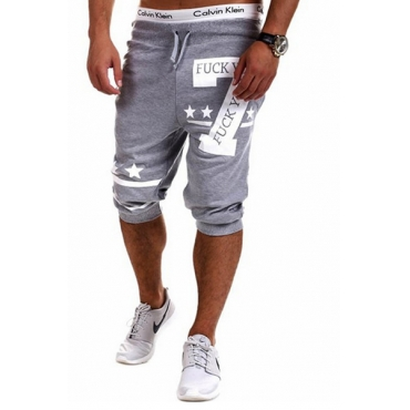 Leisure Elastic Waist Digital Printing Light Grey Cotton Blends Shorts