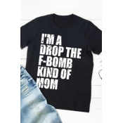 Lovely Casual Round Neck  Lettes Printed Black Cotton T-shirt