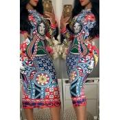 Schickes, Trendiges, Bedrucktes Multicolor Knielanges Kleid