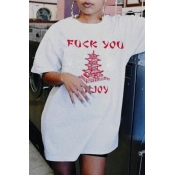 Lovely Leisure Letter Printed White T-shirt