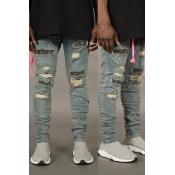 Lovely Street Broken Holes Skinny Baby Blue Jeans