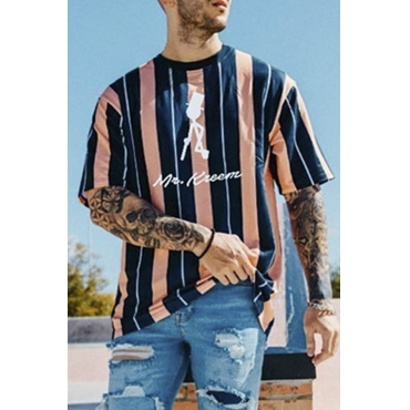 Lovely Casual Striped Navy Blue T-shirt