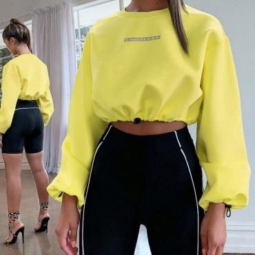 Lovely Casual Drawstring Yellow Sweatshirt Hoodie