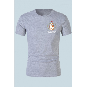 Lovely Leisure Print Grey T-shirt