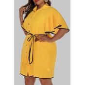 Lovely Casual Turndown Collar Flounce Yellow Knee