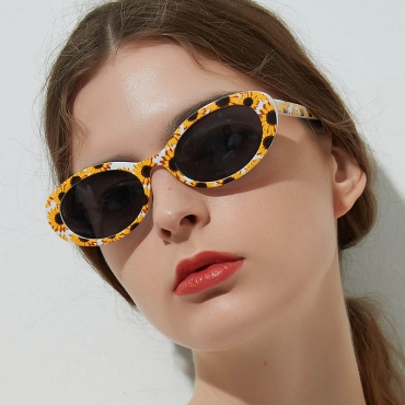 Lovely Trendy Print Yellow Sunglasses