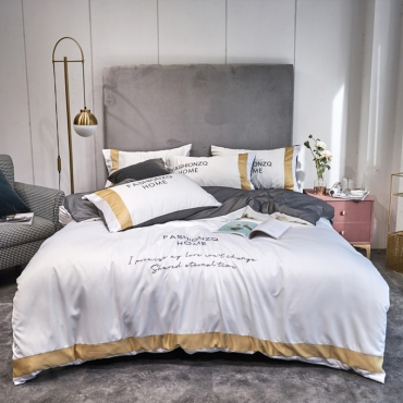 Lovely Cosy Letter Print White Bedding Set
