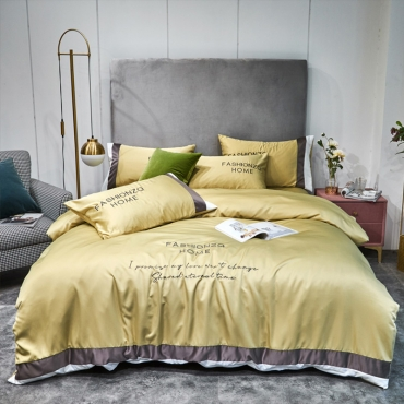 Lovely Cosy Letter Print Gold Bedding Set