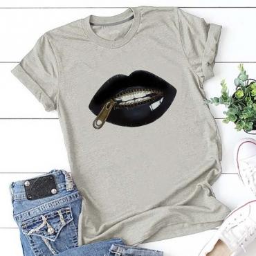 Lovely Leisure Lip Print Grey T-shirt
