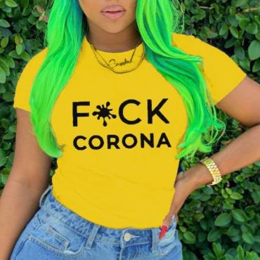 lovely Street O Neck Letter Print Yellow T-shirt