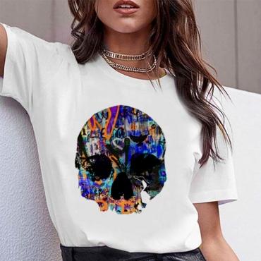 lovely Leisure O Neck Print White Plus Size T-shirt