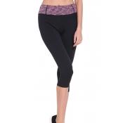 lovely Sportswear Skinny Purple Pants
