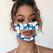 lovely Print Patchwork BlueFace Mask