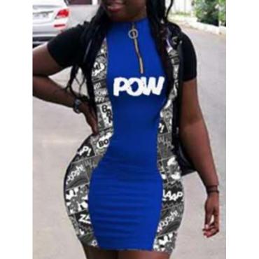 lovely Sportswear Print Patchwork Blue Mini Dress