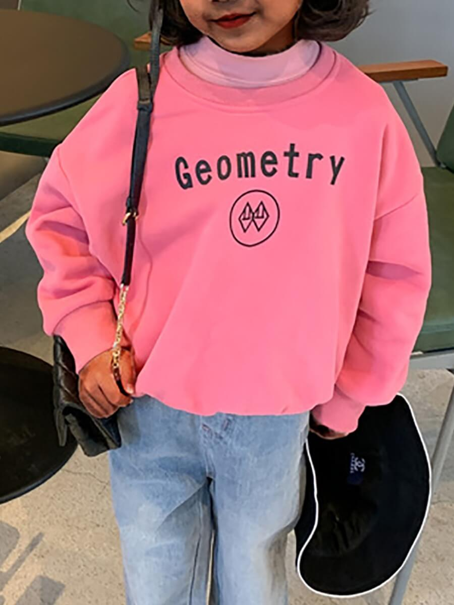 LW Lovely Casual O Neck Letter Print Pink Girl Hoodie